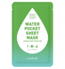 LANEIGE Water Pocket Sheet Mask Skin Relief