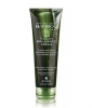 Alterna Bamboo Shine Silk-Sleek Brilliance Cream Leave-in-Treatment 40 ml