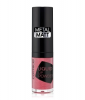 Catrice Liquid Lip Powder Metal Matt Lipgloss Nr. 020 - Frame Of Roses