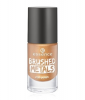 essence Brushed Metals Nagellack Nr. 05 - I´m Cool With It