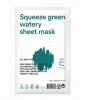 E Nature Squeeze Green Watery Tuchmaske 1 Stk