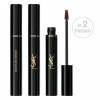 Yves Saint Laurent Couture Brow Augenbrauengel