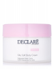 Body Care Silky Soft Body Cream 200milliliter